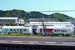 横井石販(株)