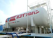 液化石油ガス(LPG)